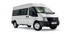 Ilgın – Akşehir Minibüs Seferleri