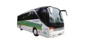 Banaz – Menzil Otobüs Seferleri